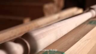 Балясина деревянная для лестниц ЛесовикСтройКомплект Ижевск(lesovik18.ru и лесовик18.рф., 2013-08-12T10:36:20.000Z)