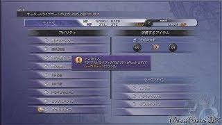 Final Fantasy XのHDリマスター版のスフィアレベル上げ、効率良くAP稼ぎ...