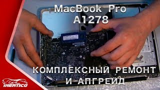 MacBook Pro A1278 - Ремонт и апгрейд(, 2018-06-17T18:38:46.000Z)
