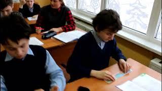 Урок к предметной неделе педагогов, работающих с детьми с ОВЗ