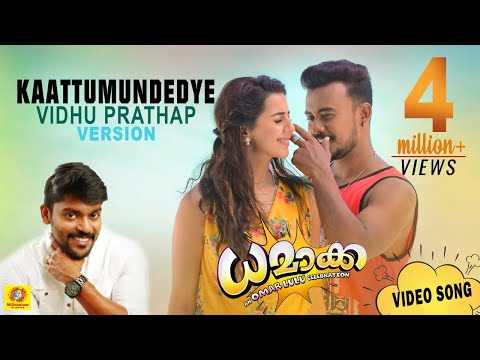 dhamaka-|-love-song-|-kaattumundedye-|-omar-lulu-|-gopi-sundar-|-vidhu-prathap