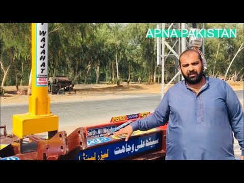 Saith Ali Wajahat Agriculture Carporation Bahawalpur City South Punjab Pakistan
