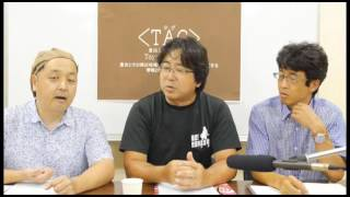 <TAG>通信[映像版]#2-1「本編 豊田は本当に音楽不毛の地なのか」(2016.8)