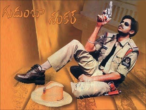 Gudumba Shankar Movie Song With Lyrics - Killi Killi (Aditya Music) - Pawan Kalyan,Meera Jasmine
