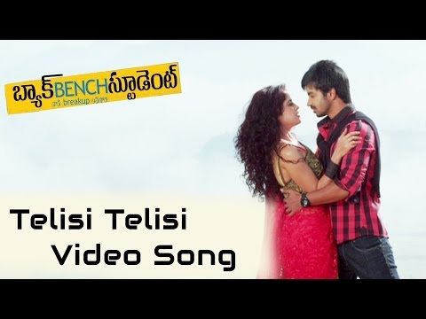 Back Bench Student Movie    Telisi Telisi Video Song    Mahat Raghavendra,Pia Bajpai, Archana Kavi