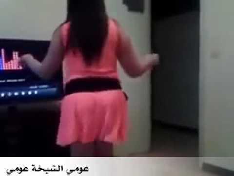 اجمل رقص لى انغام عومي شيخة عومي 2017