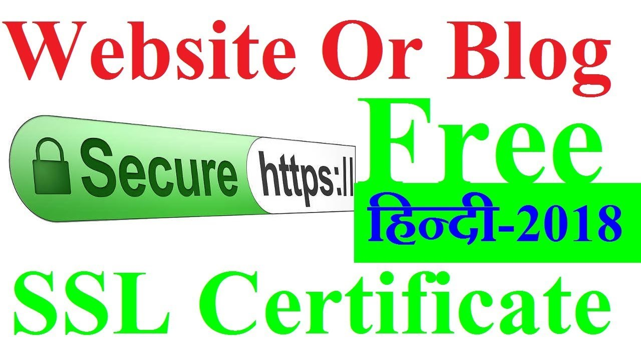 How to install a free ssl security certificate on your wordpress how to install a free ssl security certificate on your wordpress websitehindi 2018 1betcityfo Images