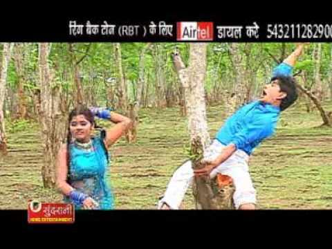 Tarsaake Maare - Tor Chadti Jawani - Gofelala Gendle - Chhattisgarhi Song
