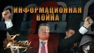 Плоская земля. Информационная война, mail.ru, vk.com, yandex, OK