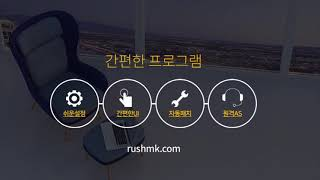매크로마케팅 ☏오토프로그램○ SNS마케팅프로그램