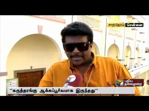 yadhum oore yavarum kelir in tamil Do hindus of tamil nadu have only option to vote for bjp to preserve their tamil hindu tradition  (yadhum oore yavarum kelir.