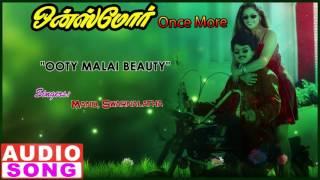 Ooty Malai Beauty Song | Once More Tamil Movie | Vijay | Simran | Sivaji Ganesan | Deva