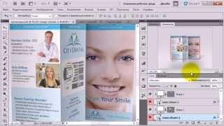 Макет для брошюры(Вам срочно необходимы для вашей рекламной кампании или в представительских целях брошюры, где бы вы красоч..., 2013-11-07T22:00:32.000Z)