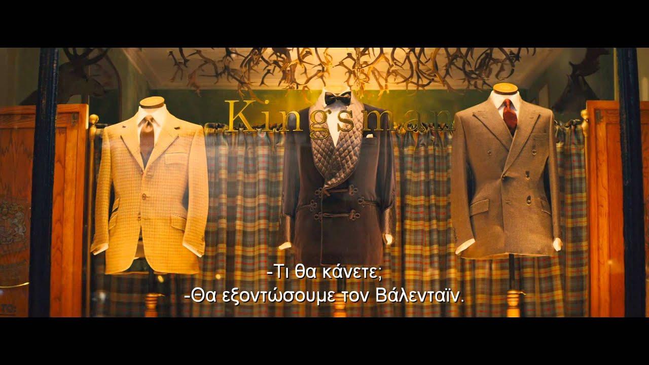 Kingsman: The Secret Service / Kingsman: Η Μυστική Υπηρεσία-Launch Trailer