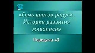 История живописи. Передача 43. Ранние произведения русской иконописи