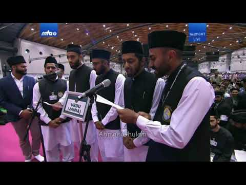 Emotional Moments - Concluding Session - Jalsa Salana Germany 2019