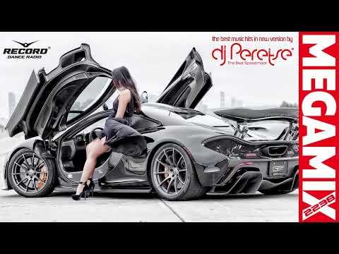 Танцевальные Хиты 2018 от RADIO RECORD✅ MEGAMIX #2238 by DJ Peretse 🌶