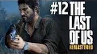 The last of Us- Снайпер с Крыши 12#