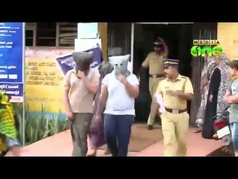 Kerala Police bust sex racket involving minor girl, arrest 12 thumbnail
