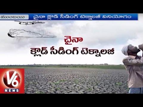 China Offers Cloud Seeding Technology To Drought Hit Maharashtra | V6 News