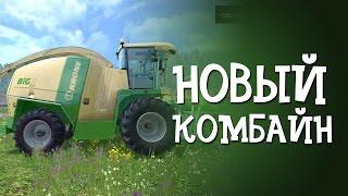 Мультик про трактор для мальчиков 3 - 4 лет - Синий Трактор и Новый Комбайн