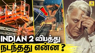 Major Accident in the Sets of Indian2 | EVP Film City