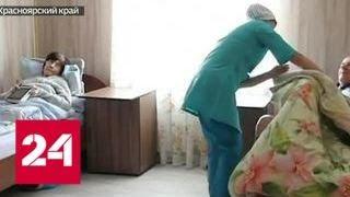 криуша дом престарелых