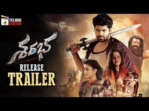 Sarabha RELEASE TRAILER | Aakash Sehdev | Mishti | Jaya Prada | 2018 Latest Telugu Movie Trailers