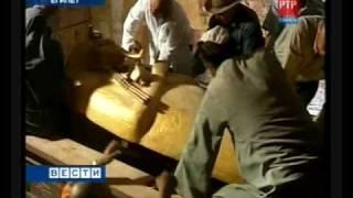 Ученые раскрыли тайну Тутанхамона