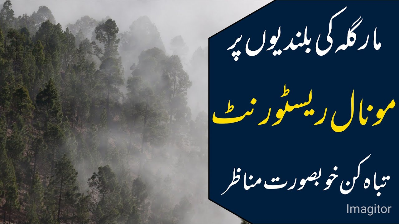 Breathtaking Scenes At Monal Islamabad Weather Today Live [Pakistan Weather Forecast]
