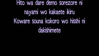 {HD}Big Bang - Let Me Hear Your Voice [[ Lyrics ]]