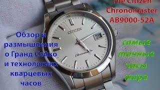 The Citizen AB9000 52A  Обзор светлого Хрономастера