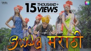 SWAG MARATHI BY LEONIX ( OFFICIAL MUSIC VIDEO )