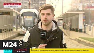 """""""Утро"""": в Москве утром 8 апреля трафик свободный - Москва 24"""