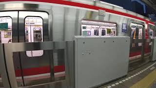 大阪メトロ 御堂筋線 20