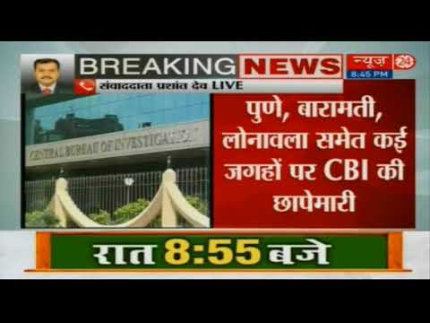 CBI raid cooperative banks in Maharashtra