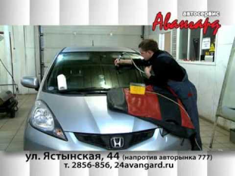 Автосервис Авангард Красноярск