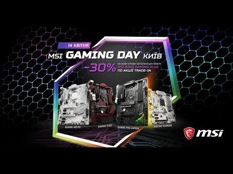 MSI Gaming Day Kyiv