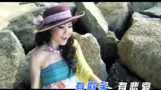 Alice Ong   Feng Cong Na Li Lai
