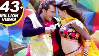 Download Hindi Video Songs - Sakhi Salai Rinch Se Kholela - BHOJPURI HOT SONG | Khesari Lal Yadav, Akshara Singh