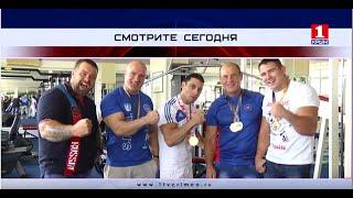 Медали из Малайзии привезли крымские рукоборцы