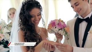 Свадебный сезон накрывает Приморье