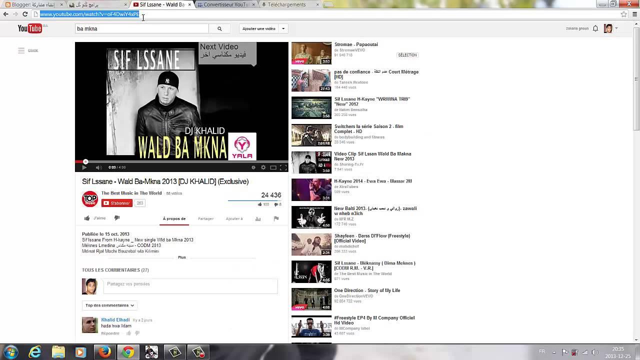 الحلقة 35 تحميل الأغاني من يوتيوب بصيغة Mp3 Youtube
