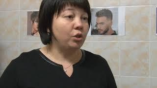 В декаду инвалидов начала работать социальная парикмахерская