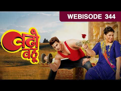 Badho Bahu - बढ़ो बहू - Episode 344  - December 28, 2017 - We