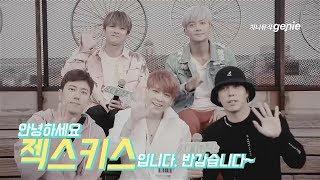젝스키스-  특별해 (노래방 LIVE)