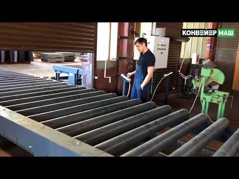 видео: Рольганг для тяжелых грузов. 4 тонны на 1 метр.