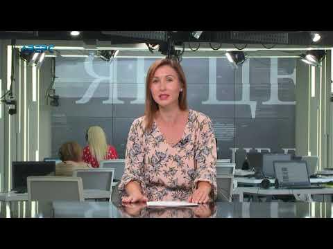 ТРК Аверс: Як це було 19 08 2019