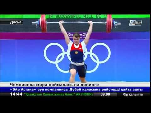 Светлана хабирова тяжелая атлетика фото