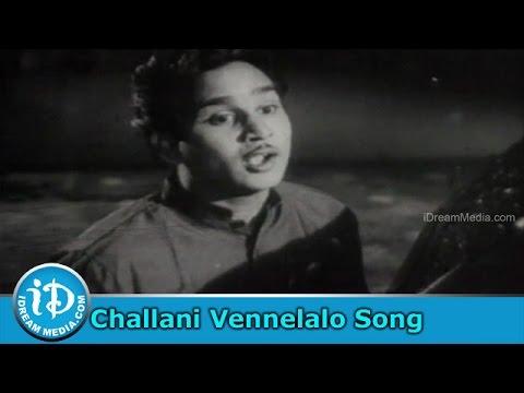 Challani Vennelalo Song - Santhanam Movie Songs - ANR - Savitri - Sri Ranjani